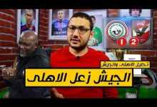 Photo of في الشبكة – تحليل مباراة الأهلي وطلائع الجيش (سيمبا تاني)