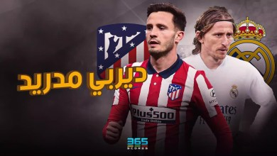 Photo of ديربي مدريد – أرقام ونجوم فازوا بالدوري مع الفريقين