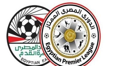 Photo of على طريقة كيبا وساري – لاعب في الدوري المصري يرفض قرار المدرب بتبديله (فيديو)