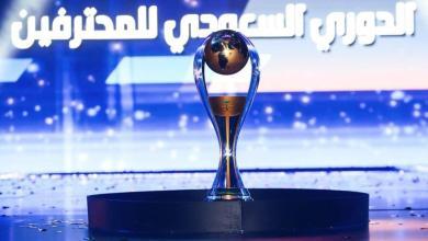 Photo of رسميًا.. تحديد أول الهابطين عن منافسات الدوري السعودي