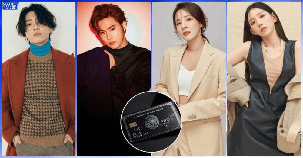 ချမ်းသာတဲ့သူတွေမှာသာရှိတဲ့ Black Credit Card ကို ကိုင်ဆောင်ထားကြတဲ့ K-Pop Idol များ