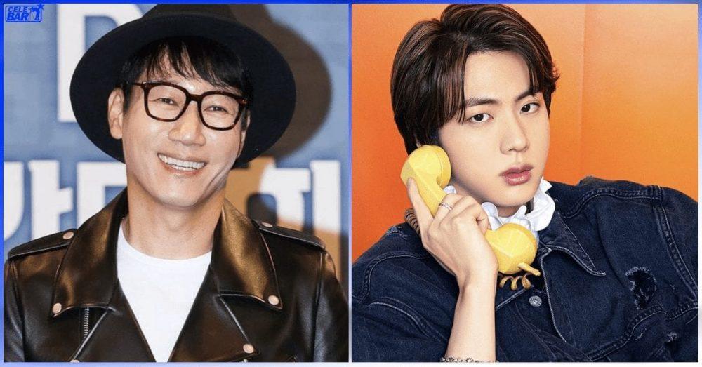 'Dynamite' သီချင်းကို ကောင်းအောင် မသီဆိုနိုင်ခဲ့လို့ Jin ကို တောင်းပန်ခဲ့တယ်ဆိုတဲ့ Ji Seok Jin