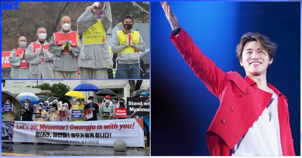 မြန်မာပြည်သူတွေ ခံစားနေရတဲ့ ဒုက္ခတွေအတွက်ဆုတောင်းပေးခဲ့တဲ့ Big Bang အဖွဲ့ဝင် Daesung