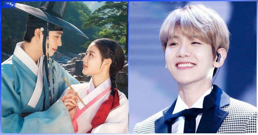 """Lover of the Red Sky"" drama အတွက် ဇာတ်ဝင်တေး သီဆိုပေးခဲ့တဲ့ EXO အဖွဲ့ဝင် Baekhyun"