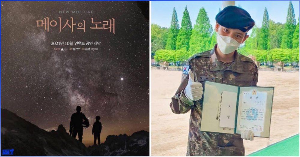 UN မှာ တောင်ကိုးရီးယားနိုင်ငံ ပါဝင်ခြင်းနှစ် (၃၀) ပြည့် အတွက်ပါဝင်ဖျော်ဖြေသွားမဲ့ EXO အဖွဲ့ဝင် Chanyeol