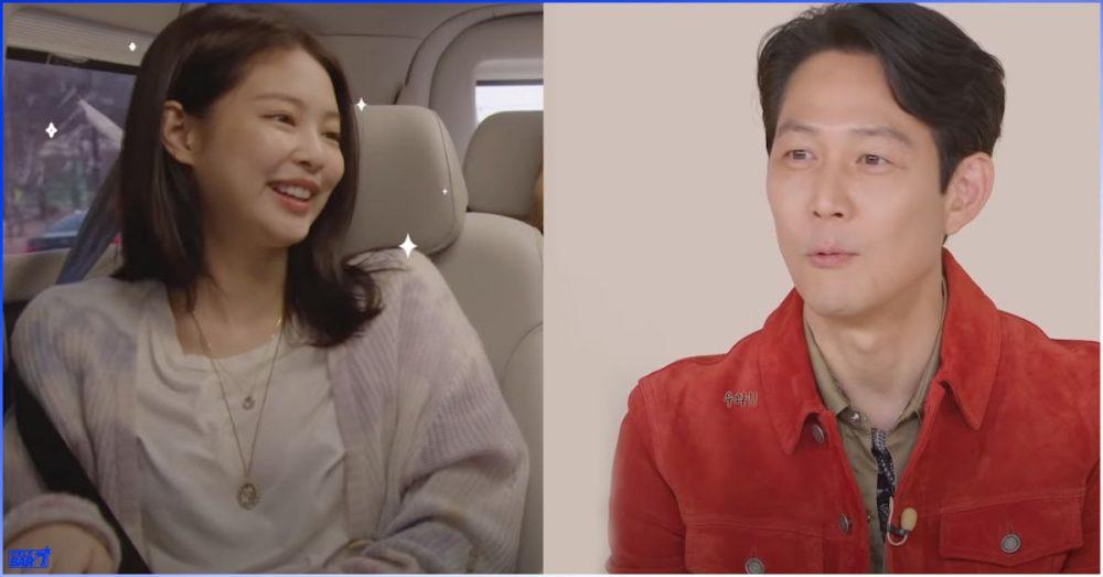 """အရမ်းကြိုးစားလို့ ကမ္ဘာကျော်အဖွဲ့ဖြစ်လာတဲ့ BLACKPINK ကို သဘောကျနေတဲ့""""Squid Game""""ကားထဲက Lee Jung Jae"""