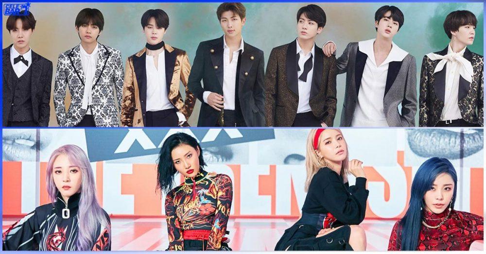 ပွဲဦးထွက်ခါစက ထူးခြားတဲ့အဖွဲ့နာမည်ကြောင့် ဝေဖန်သရော်ခံခဲ့ရတဲ့ K-Pop အဖွဲ့ ၅ ဖွဲ့