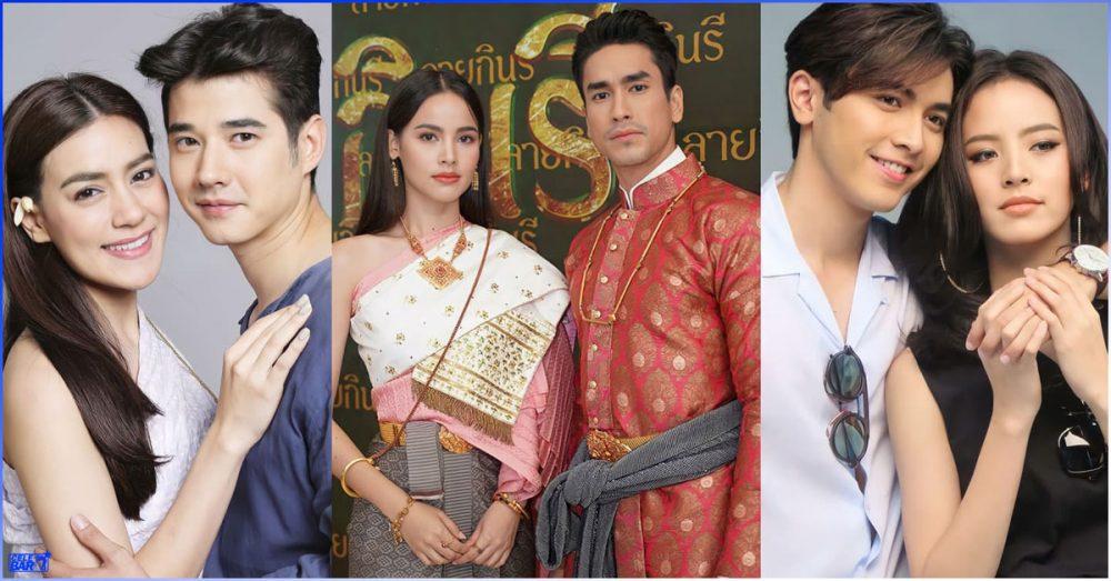 နာမည်ကြီးတွေကို တွဲခိုင်းပြီး ရိုက်ကူးထားသမျှ ဇာတ်လမ်းသစ် (၁၀) ခုကို ချပြမယ့် Thai TV3