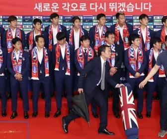 韓国代表が帰国後受けた仕打ち