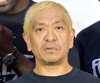 【衝撃】クロちゃんの目にとんでもないモノが! 松本人志の新番組、地上波NGの内容に批判殺到