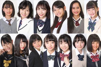 【画像あり】「日本一かわいい女子中学生」が決定!北海道出身の中学2年生・あいるぅさんがグランプリ