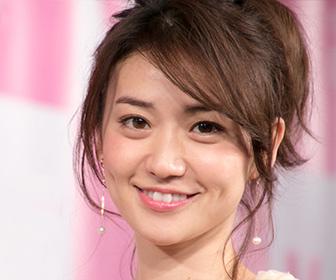 【画像あり】元AKB48 大島優子「初めての熱愛写真」お相手は…