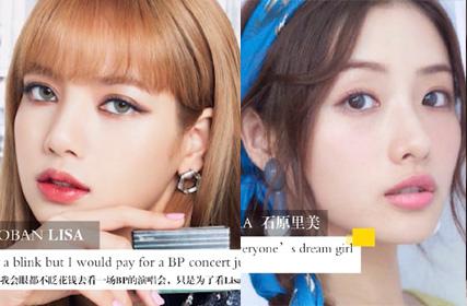 アジアで最も美しい顔ランキングTOP100