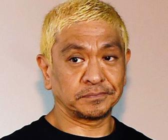 【衝撃】松本人志、テレビ朝日出禁になっている真相を告白