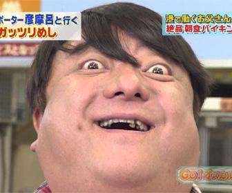 【画像あり】彦麻呂、激ヤセ「ご飯1杯我慢したら焼き鳥180本食べていい」