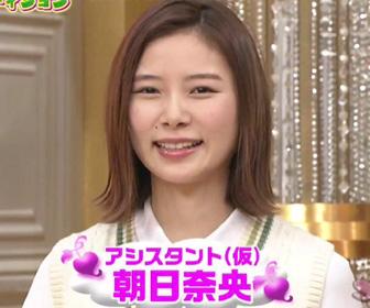【動画あり】元アイドリング!!!朝日奈央、自身を歌った曲に号泣「ゴッドタン神回」にネット大反響