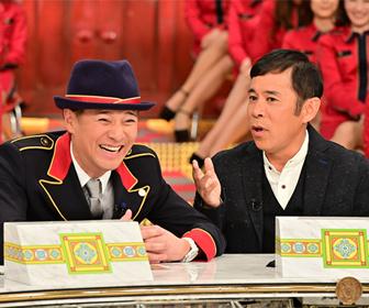 【衝撃】ナイナイ岡村隆史と中居正広 5年間の絶交理由を告白!松本さんが…