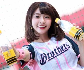 【画像あり】「台湾一の美少女チアリーダー」チュンチュンが可愛すぎる!ミニスカでスラリ美脚大胆披露