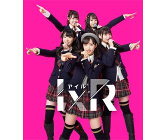 【画像あり】「2万年に1人の美少女」小栗有以(18)5人組美少女ユニット『IxR』誕生!