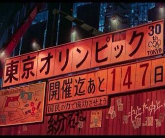 東京五輪の中止