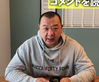 【動画あり】木下隆行「僕じゃない」店で暴言などの目撃情報否定