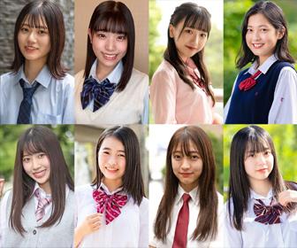 【画像あり】今年の「日本一かわいい女子高生」全国ファイナリスト10人がみんな可愛いと話題に!