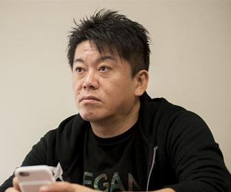 【話題】堀江貴文、入店拒否の餃子店に「正直半分以上嘘、悪者にされ金儲けのネタにされ彼の嘘で相当なダメージを負いました」
