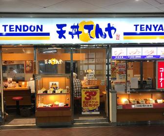 てんや、豪華すぎる天丼が500円