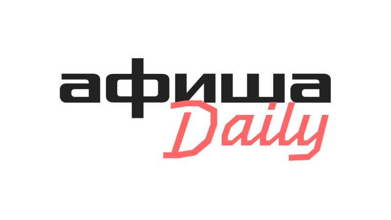 Преподаватели ВШЭ призвали суд освободить Егора Жукова
