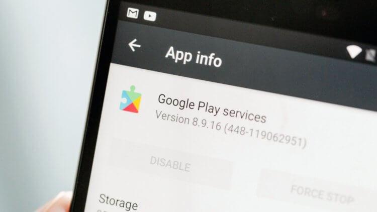 Последнее обновление «Служб Google» для Android убивает аккумулятор