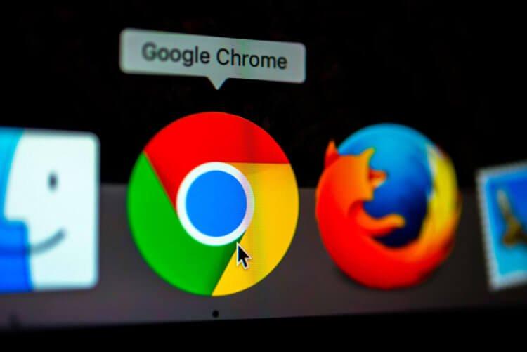 Как увеличить скорость работы Google Chrome