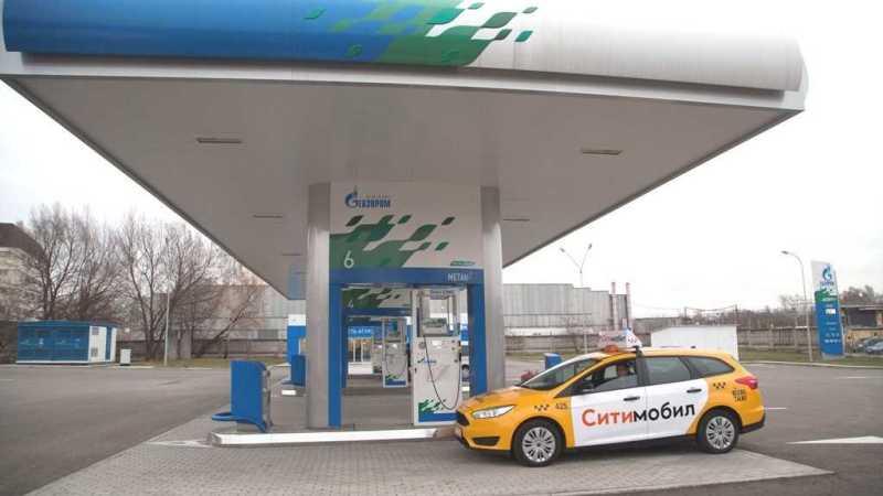 «Ситимобил» запускает экологичный тариф