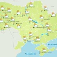 Прогноз погоды на 7 декабря: солнце ненадолго заглянет в гости к винничанам