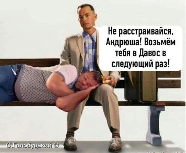 Из-за форума в Давосе Богдана вписали в меткую фотожабу: «Не расстраивайся, Андрюша»