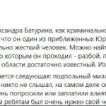 СМИ: Стратегическое предприятие Украины проверяет человек связанный бизнесом с ДНР