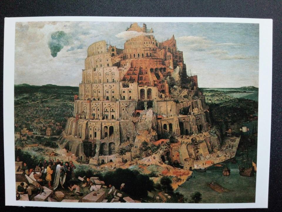 アートカードブック ブリューゲル「バベルの塔」