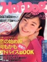 雑誌 画像