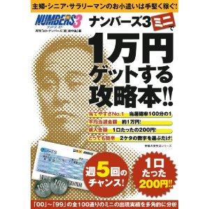 一万円 本
