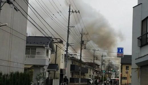 動画「給食たなべ」東京都昭島市中神町で火災が今日発生 詳しい火事場所は?