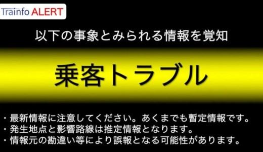 京浜東北線 大森駅 運転見合わせで今日混雑 原因は乗客トラブル?復旧見込みは?Twitter画像5月23日