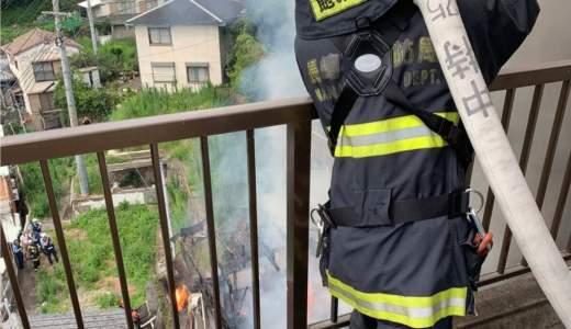 動画 長崎市椎の木町付近で火災が今日発生 場所はどこ?Twitter画像7月17日