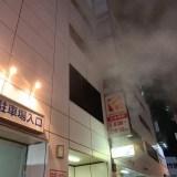 火災 北海道札幌市豊平区月寒中央通フードセンター
