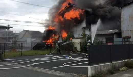 動画 静岡県浜松市中区天神町付近で火事が今日発生 原因は何故?詳しい場所はどこ?Twitter画像9月21日