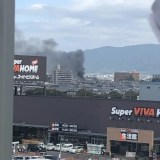 ビバホーム橿原店付近で火事