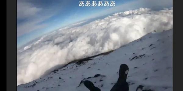 ニコニコ生放送 富士山頂上から滑落