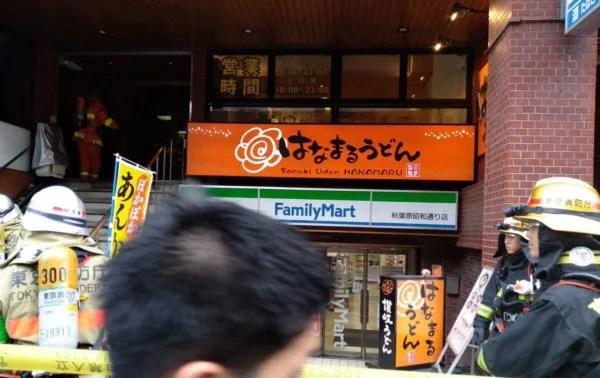 はなまるうどん 秋葉原昭和通り店 火事 火災