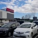 福岡県北九州市八幡東区大蔵 火事 2019年12月12日