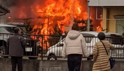 埼玉県入間郡毛呂山町中央3丁目で火事 速報動画・画像2019年12月30日