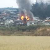 愛媛県西条市 火事 2020年1月17日