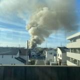 兵庫県加古川市野口町坂元 火事  2020年1月19日